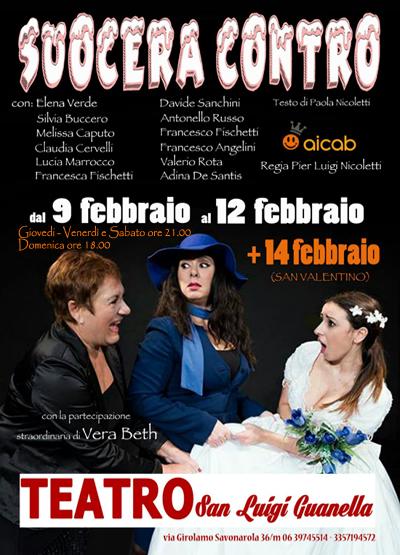 2017 febbraio teatro guanella